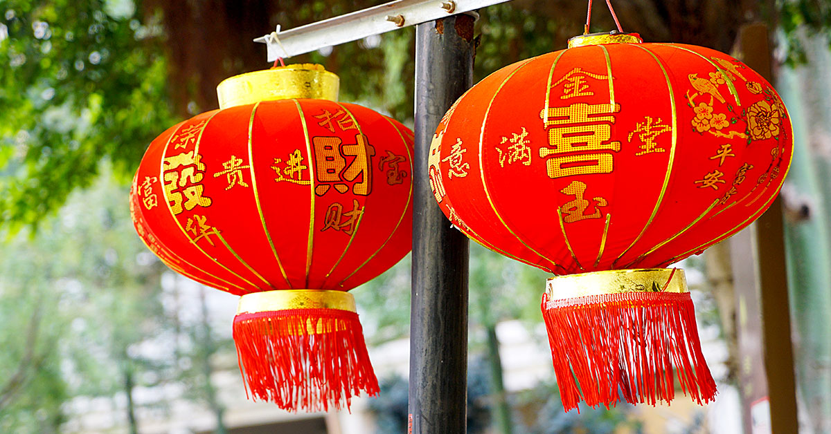 Chinese New Year: Legends and Traditions